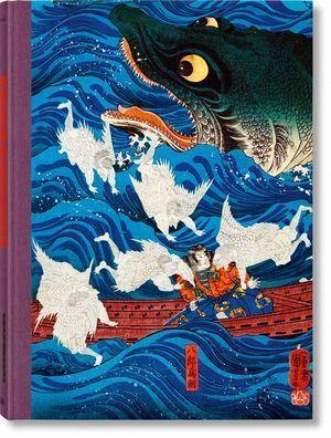 JAPANESE WOODBLOCK PRINTS (16801938)