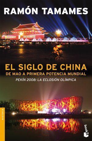 EL SIGLO DE CHINA (NF)