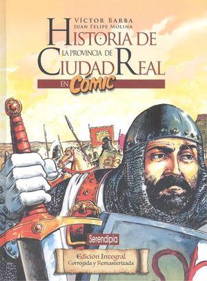 HISTORIA DE LA PROVINCIA DE CIUDAD REAL EN COMIC