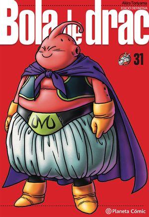 BOLA DE DRAC Nº 31/34