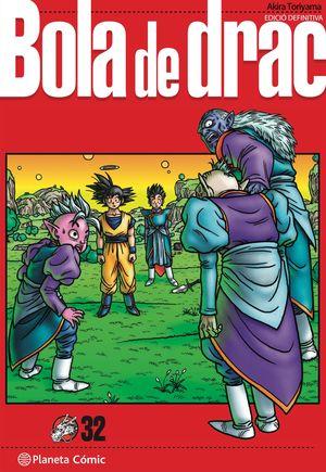 BOLA DE DRAC ULTIMATE Nº 32/34