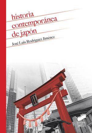 HISTORIA CONTEMPORÁNEA DE JAPÓN
