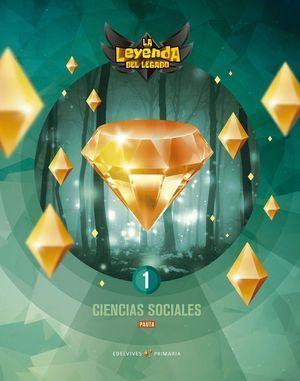 1EP CIENCIAS SOCIALES PAUTA LEYENDA LEGADO 2018 EDELVIVES