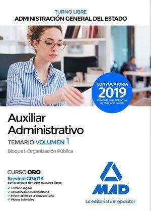 AUXILIAR ADMINISTRATIVO DE LA ADMINISTRACIÓN GENERAL DEL ESTADO (TURNO LIBRE).