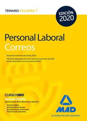 PERSONAL LABORAL DE CORREOS Y TELÉGRAFOS 2020. TEMARIO VOLUMEN 1 MAD