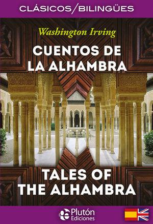 CUENTOS DE LA ALHAMBRA / TALES OF ALHAMBRA.