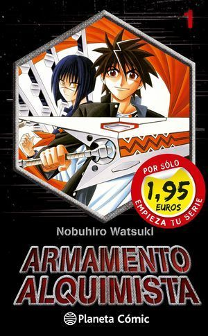 MM ARMAMENTO Nº01 1,95