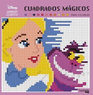 CUADRADOS MÁGICOS-GRANDES CLÁSICOS DISNEY