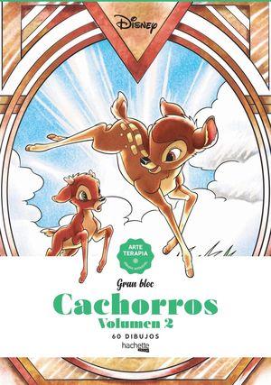 CACHORROS VOLUMEN 2 60 DIBUJOS