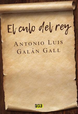 EL CULO DEL REY