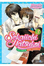 SEKAIICHI HATSUKOI 03