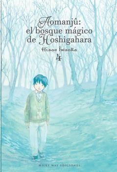 AOMANJU: EL BOSQUE MÁGICO DE HOSHIGAHARA VOL. 4
