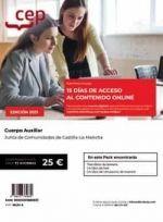 2021 CUERPO AUXILIAR. JUNTA DE COMUNIDADES DE CASTILLA LA MANCHA. PACK