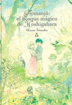 AOMANJÛ: EL BÓSQUE MÁGICO DE HOSHIGAHARA, VOL 5