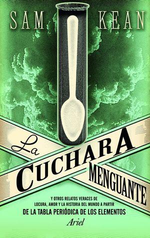 CUCHARA MENGUANTE, LA