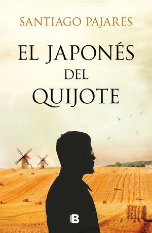 EL JAPONÉS DE EL QUIJOTE