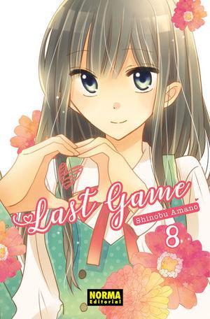 LAST GAME 08