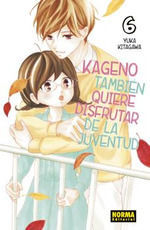 KAGENO TAMBIEN QUIERE DISFRUTAR DE LA JUVENTUD 06