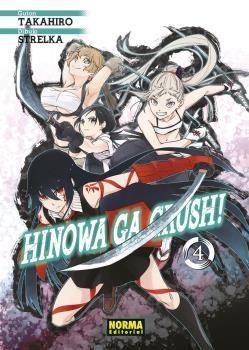 HINOWA GA CRUSH! 4