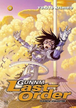 GUNNM LAST ORDER Nº22