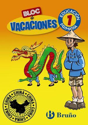 BLOC DE VACACIONES 1EP