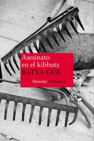 ASESINATO EN EL KIBBUTZ