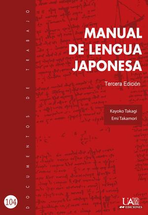 MANUAL DE LENGUA JAPONESA 3º EDICIÓN
