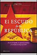 ESCUDO DE LA REPOBLICA, EL
