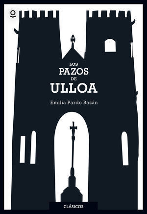 LOS PAZOS DE ULLOA INF JUV17
