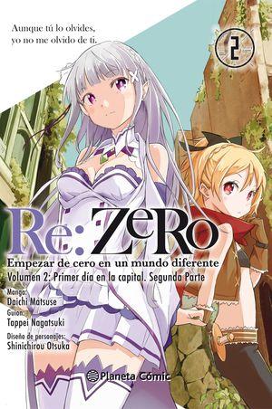 2.RE:ZERO