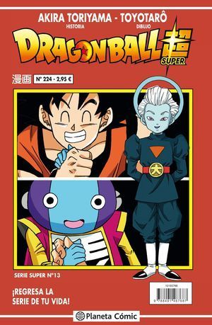 DRAGON BALL SERIE ROJA Nº 224