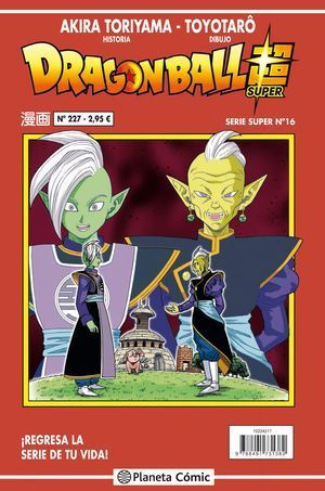 DRAGON BALL SERIE ROJA Nº 227 (VOL 4)