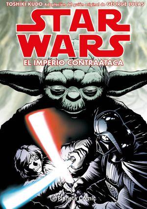 STAR WARS MANGA EP V EL IMPERIO CONTRAATACA