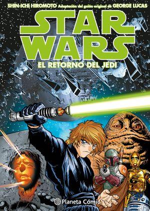 STAR WARS EPISODIO VI EL RETORNO DEL JEDI (MANGA)