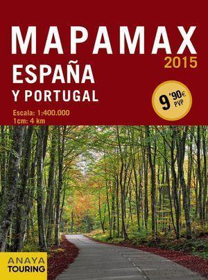 MAPAMAX