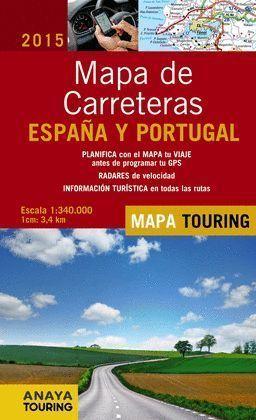 MAPA DE CARRETERAS DE ESPAÑA Y PORTUGAL 1:340.000, 2015