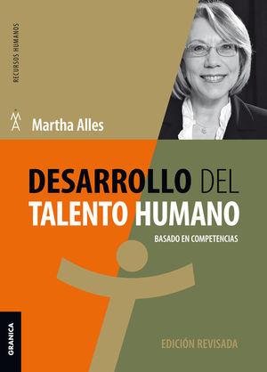 DESARROLLO DEL TALENTO HUMANO (NE REVISADA)