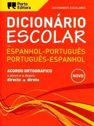 DICIONÁRIO ESCOLAR DE ESPANHOL-PORTUGUÊS/PORTUGUÊS-ESPANHOL